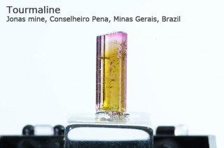 トルマリン 結晶 ブラジル産|リシア電気石|Jonas mine, Conselheiro Pena, Minas Gerais, Brazil|Tourmaline|