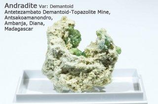 アンドラライト 結晶石 マダガスカル産|Var: Demantoid| Antetezambato  Madagascar|Andradite |