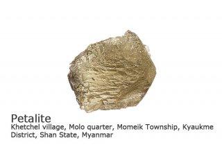 【サムネイル標本】ペタライト 結晶 ミャンマー産|Petalite Khetchel Myanmar|Petalite|葉長石|
