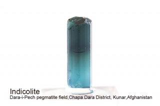 インディゴライト 結晶石 アフガニスタン産 Chapa Dara District, Kunar, Afghanistan リシア電気石 Indicolite 