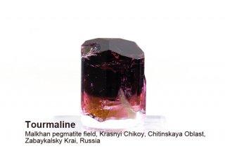 ルベライト 結晶 ロシア産 リシア電気石 Malkhan pegmatite field, Zabaykalsky Krai, Russia Tourmaline 