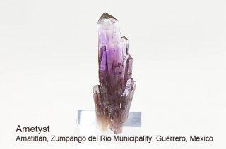 アメジスト 結晶ポイント メキシコ産 ゲレロ 水入り Amatitlan, Zumpango del Rio Municipality, Guerrero, Mexico Amethyst 紫水晶 