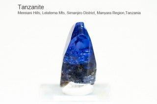 タンザナイト 結晶石 タンザニア産|ブルーゾイサイト|灰簾石|Mereiani Hills, Lelatema Mts, Tanzania|Tanzanite|