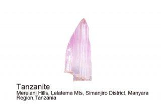 ピンクタンザナイト 結晶石 タンザニア産 ピンクゾイサイト 灰簾石 Mereiani Hills, Lelatema Mts, Tanzania Tanzanite 
