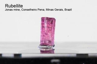 ルベライト 結晶 ブラジル産 電気石 Jonas mine, Conselheiro Pena, Minas Gerais, Brazil Rubellite Tourmaline 