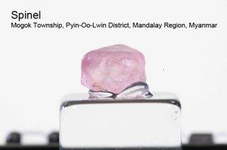 スピネル 結晶石 ミャンマー産 Mogok Township, Pyin-Oo-Lwin District, Mandalay Division, Myanmar Spinel 尖晶石 