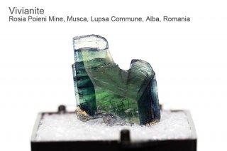 ビビアナイト 結晶石 ルーマニア産|藍鉄鉱|Rosia Poieni Mine, Musca, Lupsa Commune, Alba, Romania|Vivianite|