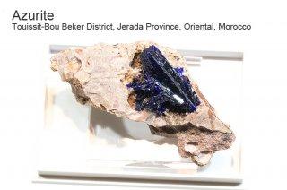 アズライト 結晶 モロッコ産|Azurite|Kerrouchene, Khenifra Province, Beni Mellal-Khenifra, Morocco|藍銅鉱|