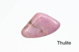 【お守り石】チューライト お守り石  桃簾石  Thulite 