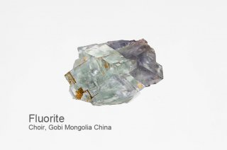 フローライト with カルサイト 結晶石 チャイナ産|Choir, Gobi Mongolia China|蛍石|Fluorite|