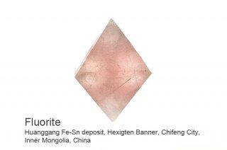 ピンクフローライト 結晶石 チャイナ産|八面体|Huanggang Fe-Sn deposit, Hexigten Banner, Inner Mongolia, China|蛍石|Fluorite|