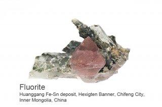 ピンクフローライト 結晶石 チャイナ産|Huanggang Fe-Sn deposit, Hexigten Banner, Inner Mongolia, China|蛍石|Fluorite|