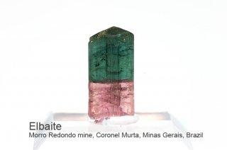 エルバイト 結晶 ブラジル産|リシア電気石|Morro Redondo mine, Coronel Murta, Minas Gerais, Brazil|Tourmaline|
