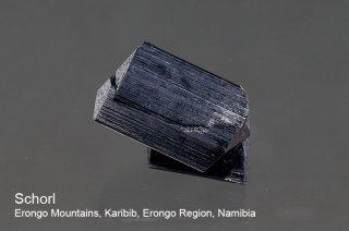 ショール 結晶石 ナミビア産|Erongo Mountains, Namibia|Schorl|鉄電気石|
