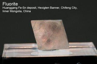 ピンクフローライト 結晶石 チャイナ産 八面体 Huanggang Fe-Sn deposit, Hexigten Banner, Inner Mongolia, China 蛍石 Fluorite 