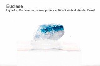 ユークレイス 結晶石 ブラジル産 Equador, Borborema mineral province, Rio Grande do Norte, Brazil Euclase ケイ酸塩鉱物 