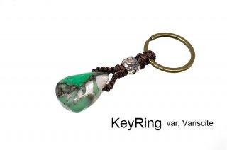 KeyRing  var, Variscite|キーリング|バリサイト|バリシア石|