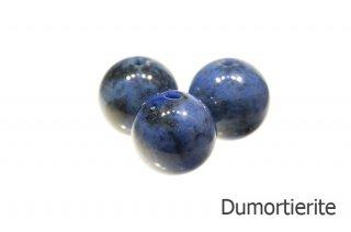 【ビーズ】デモルチェライト A 8mm|Dumortierite|デュモルチェ石|1粒販売|