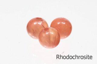 【ビーズ】ロードクロサイト 3A 4mm|Rhodochrosite|菱マンガン鉱|1粒販売|