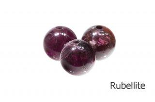 【ビーズ】ルベライト 2A 9mm|Rubellite|Tourmaline|紅電気石|1粒販売|