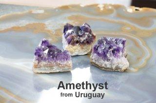【限定品】アメジスト 結晶クラスター ウルグアイ産 1個|おひとり様1個かぎり|お試し品|Amethyst|紫水晶|クーポン不可|