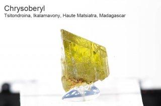 クリソベリル 結晶石 マダガスカル産 Tsitondroina, Ikalamavony, Haute Matsiatra, Madagascar Chrysoberl 金緑石 