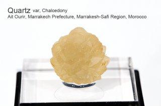 水晶 結晶 モロッコ産 var, Chalcedony Quartz Marrakech Prefecture, Marrakesh-Safi Region, Morocco 水晶 