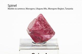 スピネル 結晶 タンザニア産 Marble occurrence, Morogoro, Uluguru Mts, Morogoro Region, Tanzania Spinel 尖晶石 