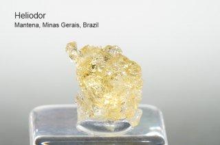 ヘリオドール 結晶石 ブラジル産 Mantena, Minas Gerais, Brazil Beryl Heliodor 緑柱石 ベリル ゴールデンベリル 