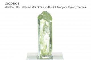 ダイオプサイド 結晶石 タンザニア産|Merelani Hills, Lelatema Mts, Tanzania|Diopside|