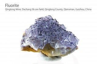 フローライト 結晶石 チャイナ産|Qinglong Mine, Guizhou, China|蛍石|Fluorite|