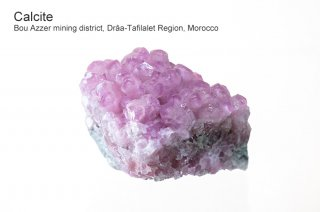 コバルトカルサイト 結晶石 モロッコ産|Calcite|方解石|Bou Azzer mining district, Draa-Tafilalet Region, Morocco