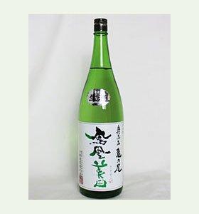 鳳凰美田 緑判 亀の尾 1.8L