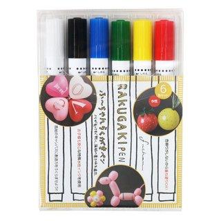ふ〜ちゃんらくがきペン 6色セット