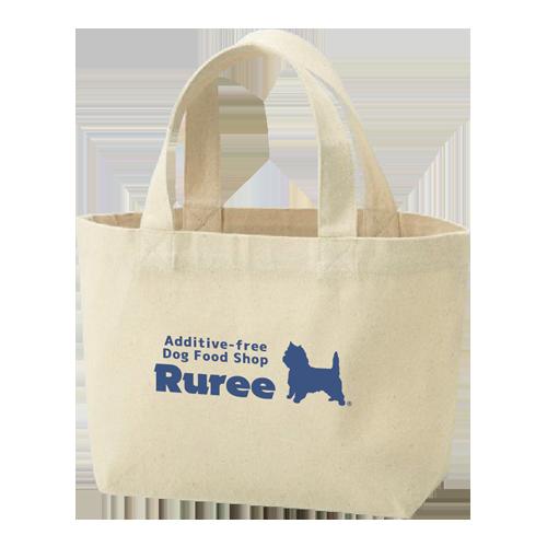 Ruree original bag