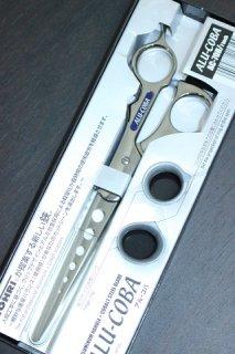 【新品】東京理器 ALU-COBA AC-70H 7インチ カットシザー 穴開きハマグリ刃