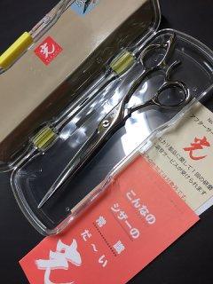 【新品】光シザー SEV COSMOS S-7.0 荒刈 刈上用 7インチ ハマグリ刃 3Dハンドル ヒカリ セブコスモス アフターサービスチケット付き