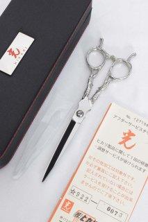 【美品】光シザー Roi COSMOS 922 6.3インチ 両剣刃 メガネハンドル アフターサービスチケット付き ロアコスモス