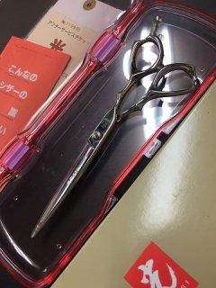 【美品】光シザー BEAM COSMOS 162 カットシザー 6インチ ハマグリ刃 3Dハンドル アフターサービスチケット付き ヒカリ