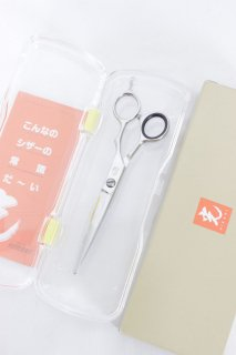 【新品】光シザー E-6 カットシザー 6インチ ハマグリ刃 オフセットハンドル ヒカリ