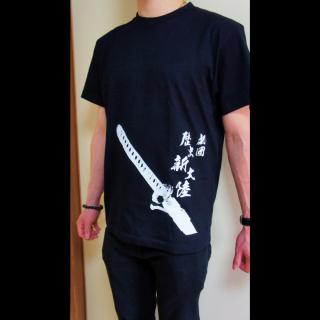 れきしんTシャツ(黒地×白日本刀)