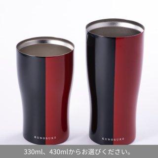 至福のタンブラー[Black&Red]