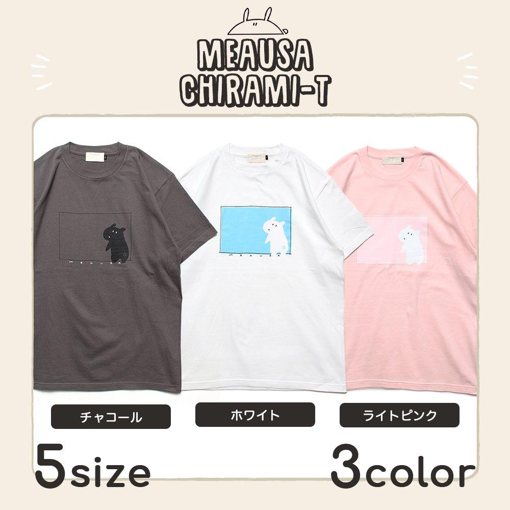 めあうさチラみTシャツ
