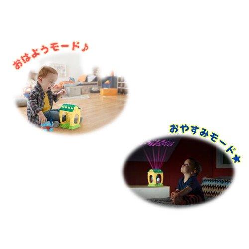 ピングー 【生産終了品】おはよう&おやすみベビートーマス DTP11 TO