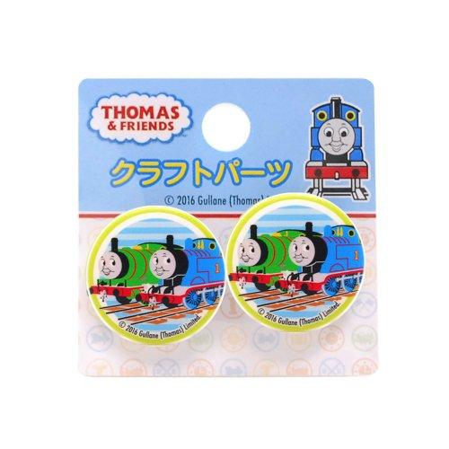 ボタン2個パック(トーマス・パーシー) TH015 TO