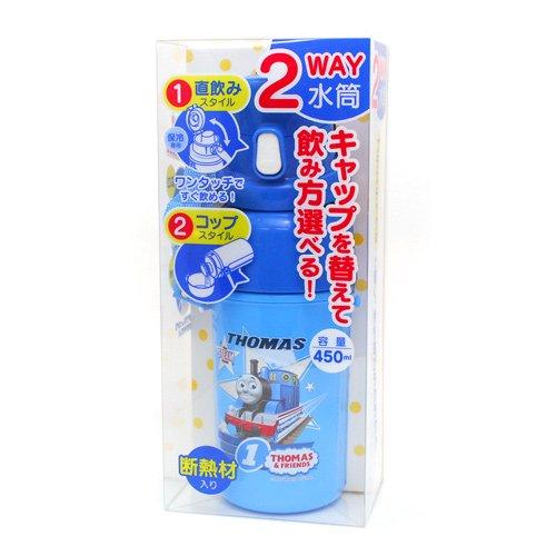ピングー 【生産終了品】2WAY水筒 SC-450BC TO