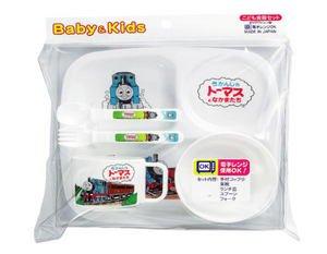 子供食器セット BG-130 TO