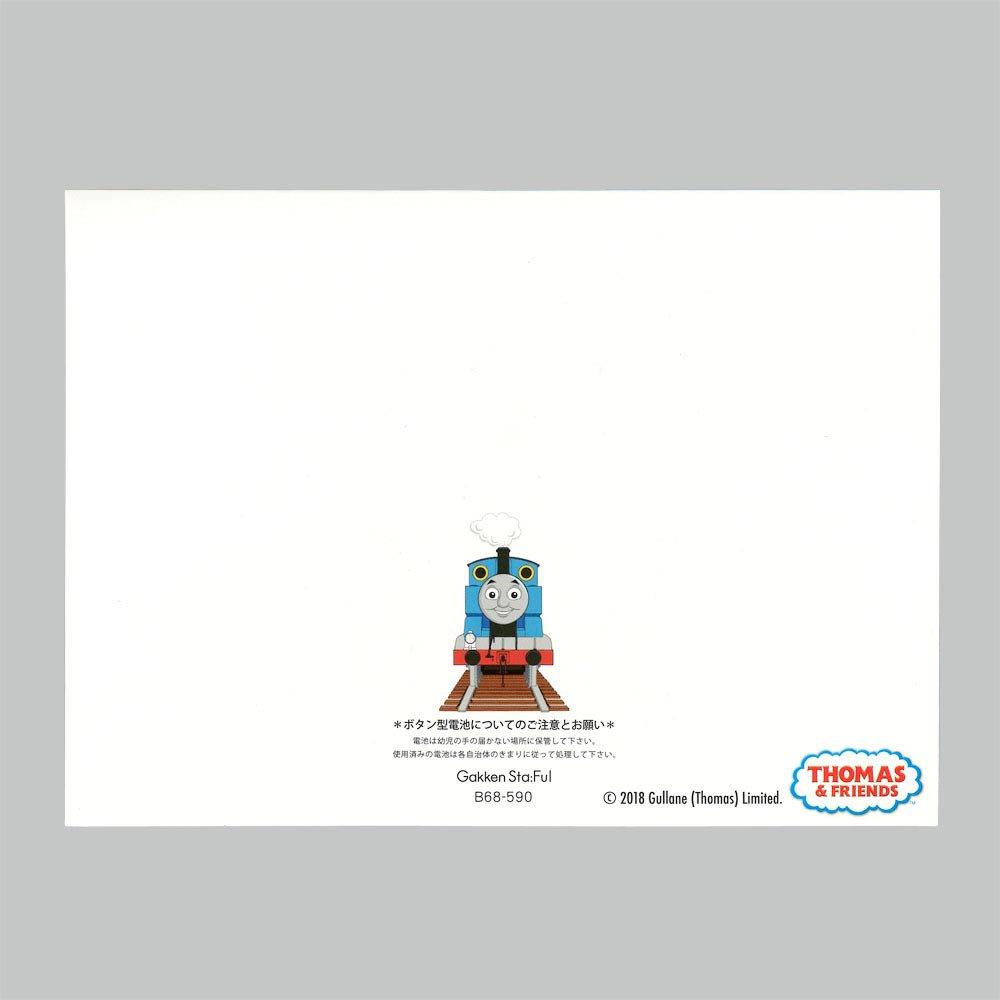 ピングー ♪音楽が流れる♪バースデーミュージックカード B68-590 TO