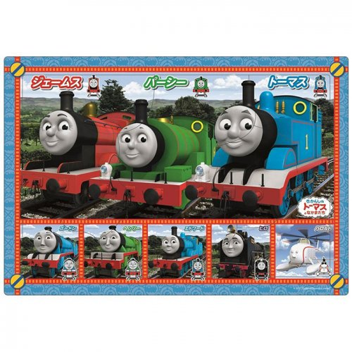 【9ピース】ピクチュアパズル トーマスとがんばるなかま 26-917 TO