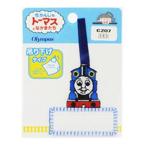 名札ししゅうワッペン C207 TO